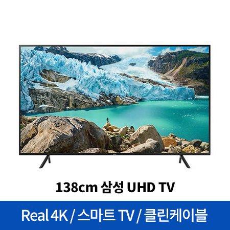 [배송가능지역 확인必] 138cm UHD TV UN55RU7150FXKR (스탠드형) [Real 4K UHD/스마트 TV/RGB 패널/HDR 지원]