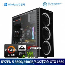 ICG3616W 라이젠 5 3600/RAM8G/GTX 1660/SSD240 윈도우탑재