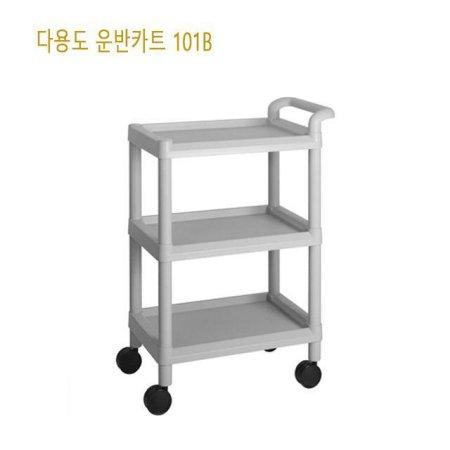 웨건3단 서빙카트_3CADCD