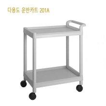 플라스틱2단 주방카트_3CADD0
