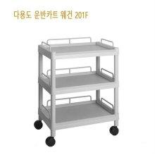 써빙카 3단카트_3CADD2