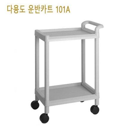 음식점2단 핸드카_3CADCC