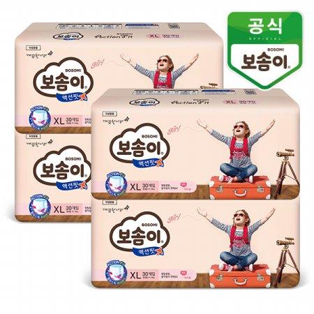 액션핏 팬티 특대 여아 30매 4팩
