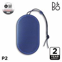[에누리&네이버 5%쿠폰][정품] 베오플레이 P2 Royal Blue 블루투스 스피커