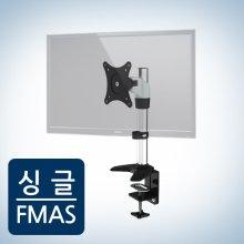클램프모니터 피벗 모니터 스탠드 FMA-S