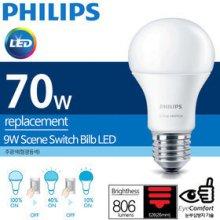 스텝디밍 3단계 밝기 6500K LED 9W 6500주광색 70W대체 필립스