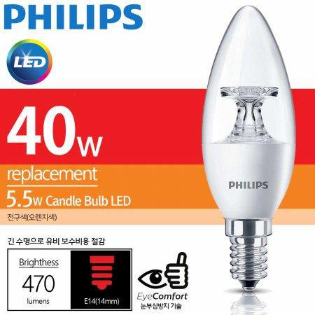 필립스 LED 촛대구 E14 5.5w 2700k (전구색) PHILIPS 에너지절약