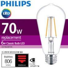 필립스 LED 에디슨 6W E26 전구색 ST64 70W대체 인테리어 2700K