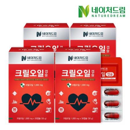크릴오일캡슐 4박스(총120캡슐)/4개월분