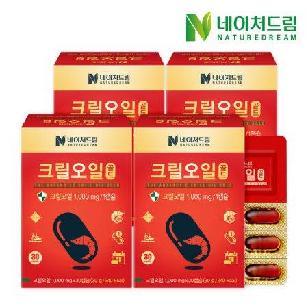 크릴오일캡슐 골드 4박스(총120캡슐)/4개월분