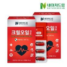 크릴오일캡슐 2박스(총60캡슐)/2개월분