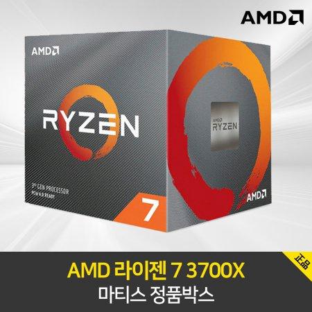 [공식대리점] AMD 라이젠 7 3700X 마티스 정품