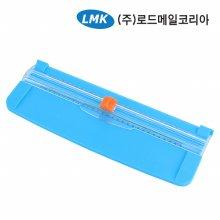안전 문서재단 간편 트리머재단기 TT-100BL 블루