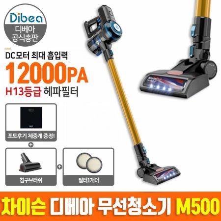 [행사상품] 차이슨 M500 무선 진공 청소기+침구브러쉬+추가필터