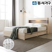 리네브 LED Q침대 (독립매트) DF915101