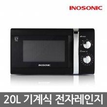 이노소닉 최신 20L 전자레인지 MW3100BL (블랙)