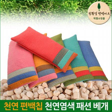 패션베개베개커버 - 민트