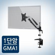 모니터거치대 거북목 방지 모니터암 GMA-1