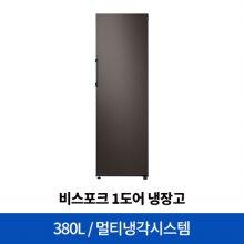 비스포크 1도어 냉장고 RR39R760505 [380L] [RR39R7605AP]