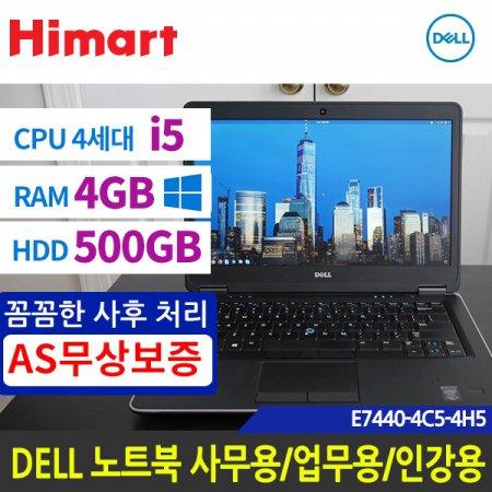 [리퍼][4세대 i5-4210U/ 4G/ HDD 500G/ 14FHD/ 윈도우10]