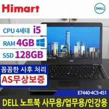 [리퍼][4세대 i5-4210U/ 4G/ SSD 128G/ 14FHD/ 윈도우10]