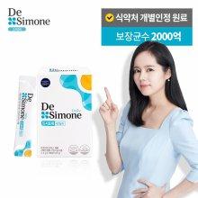 데일리 유산균 1BOX (30포) 드시모네