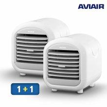 [2대 패키지] 이글루 미니 에어쿨러 냉풍기 ARC-30NLG
