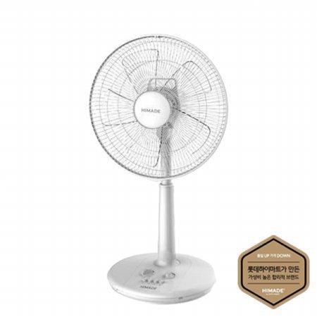 [하이메이드 by 롯데하이마트] 기계식 선풍기, 35cm 5엽날개, 180분 저소음 타이머