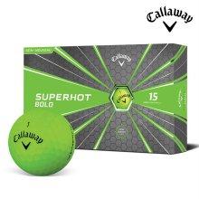 2018 캘러웨이 슈퍼핫 볼드 골프공 15알 무광 그린 골프볼 골프용품 필드용품 Callaway SUPERHOT BOLD