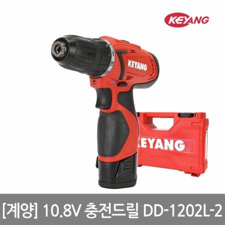 충전 전동드릴 DD-1202L-2(1B_2.0AH)/LED라이트/배터리잔량표시/과전류차단기능적용