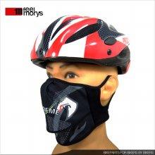 EXTREME 자외선차단 마스크
