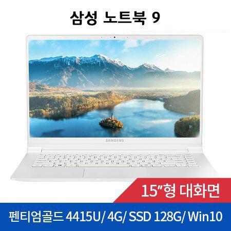 노트북 인텔 펜티엄4415U(15형)