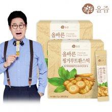 올바른 핑거루트환스틱 2박스(2개월분)