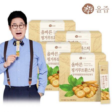올바른 핑거루트환스틱 4박스(4개월분)