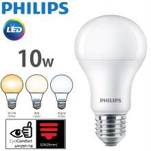 필립스 LED 램프 10w 3000k 전구색 E26 해바라기 패턴 2019_NEW