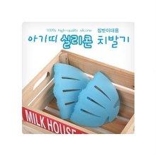 키즈원 아기띠 치발기 침받이 블루 치발기_00A1D6