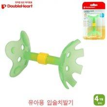 입술치발기 유아용품 치아발육기 더블하트_3DB6A6