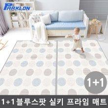 1+1 블루스팟 실키 프라임 놀이방매트 /유아 놀이매트_25A3BF