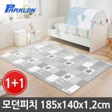 파크론 1+1 모던피치 실키 놀이방매트 185x140x1.2cm_3DF005