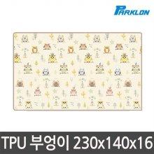 TPU 디럭스 부엉이 놀이방매트 230x140x1.6cm_265A74