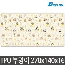 TPU 디럭스 부엉이 놀이방매트 270x140x1.6cm_265A84