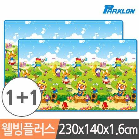 1+1 뽀로로음악대 웰빙플러스 놀이방매트 230x1.6cm_3F5AE7