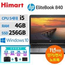 [리퍼][HP][5세대 i5-5200U/ 4G/ SSD 256G/ 14HD+/ 윈도우10]