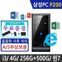 [삼성전자][인텔 i3-550/ 4G/ SSD 256G+HDD 500G/ 윈7/ 미들] 데스크탑/컴퓨터/PC