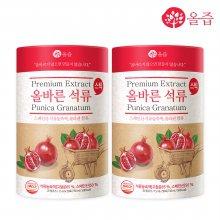 올바른 석류스틱 2통(총100포)