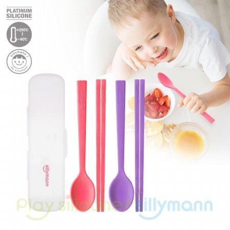 실리콘 어린이 수저세트(케이스) WSK3701