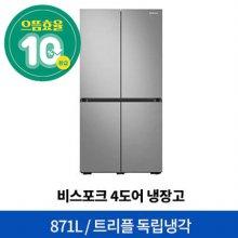 月 69,167원(36개월 무이자) 비스포크 4도어 냉장고 RF85R9131Z6 [871L]
