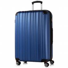 스트리아 TSA 28형 확장형 여행가방