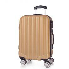 프레이V2 기내용 20형 확장형 여행가방