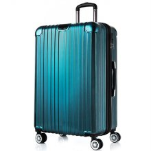 브리스톨 TSA 확장형 여행가방 28형